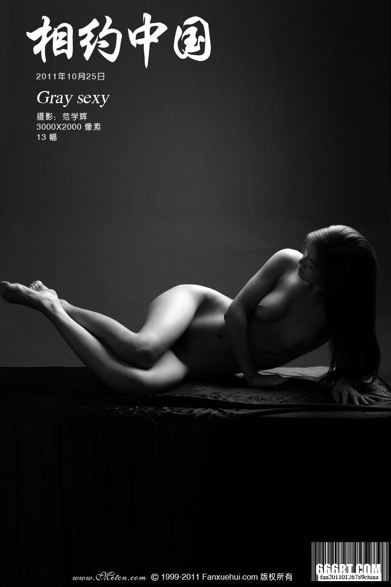 《Graysexy》毛明11年10月25日室拍黑白人体