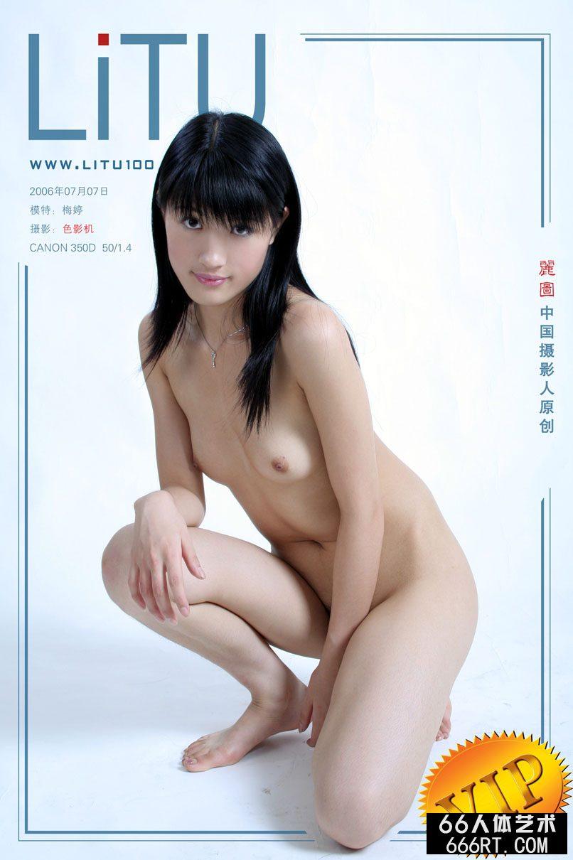 美模梅婷06年7月7日室拍情趣泳装