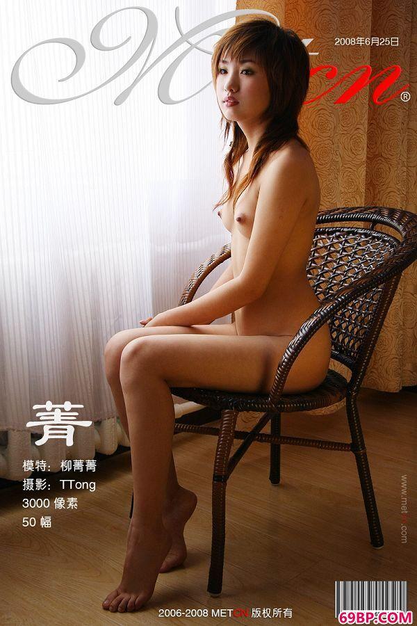 被强�d到舒服的动态图_柳菁菁6月25日作品《菁》1